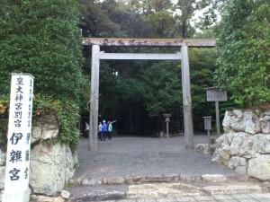 お伊勢参りの最後の神社は別宮で遥宮の「伊雑宮(いざわのみや」 伊勢市内からクルマで40~50分位の志摩にあります。