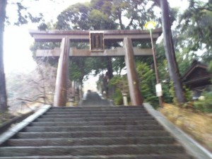伊豆山神社 山門石段