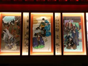 鳳凰祭三月大歌舞伎を鑑賞
