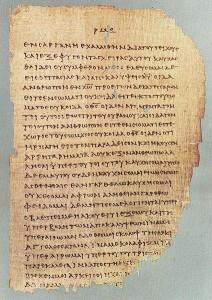 新約聖書 コリント人への第一の手紙 第13章